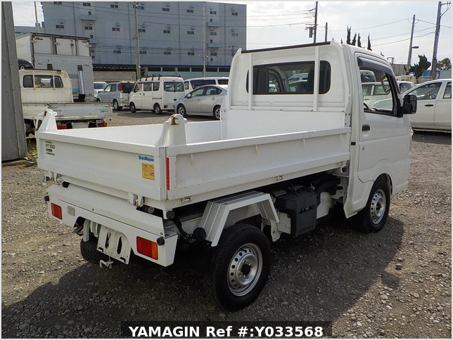It is a picture of the white nissan nt100 clipper dump in 2014,Sub Photo 3 Stock No.Y033568