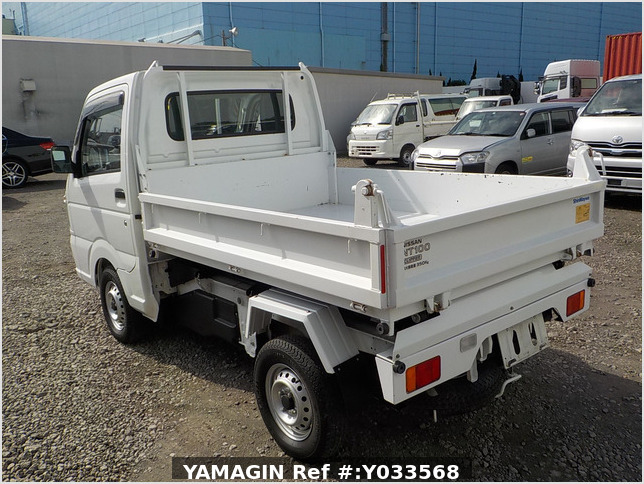 It is a picture of the white nissan nt100 clipper dump in 2014,Sub Photo 4 Stock No.Y033568