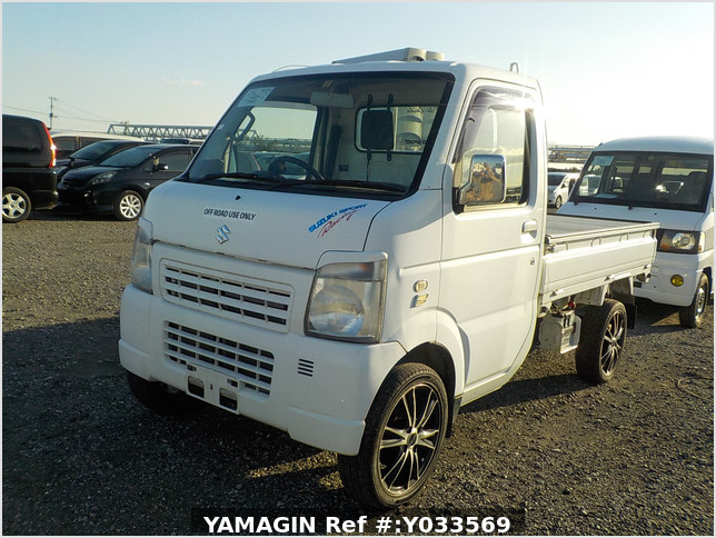 It is a picture of the white suzuki carry dump in 2010,Sub Photo 2 Stock No.Y033569