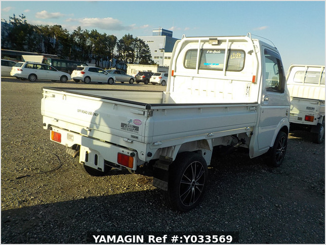It is a picture of the white suzuki carry dump in 2010,Sub Photo 3 Stock No.Y033569
