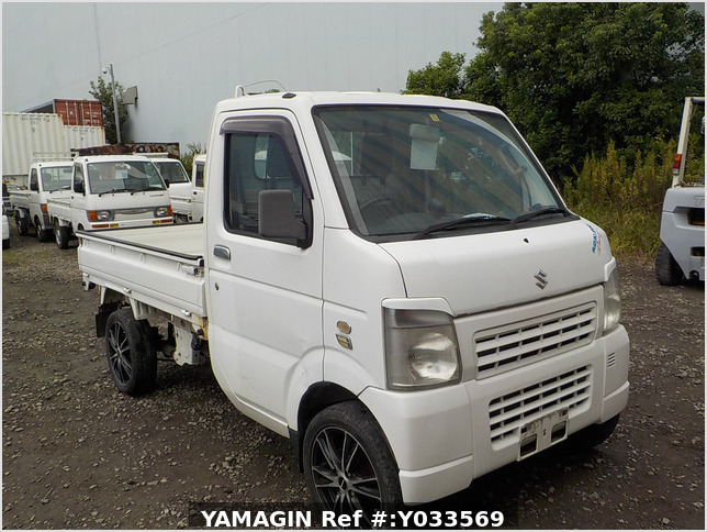 It is a picture of the white suzuki carry dump in 2010,Sub Photo 6 Stock No.Y033569