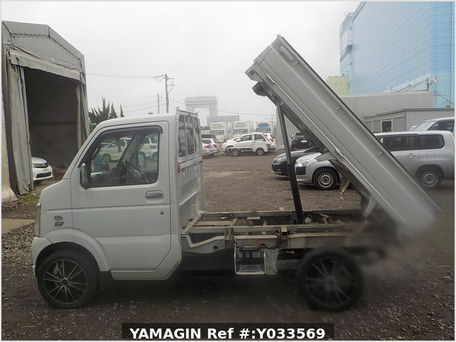 It is a picture of the white suzuki carry dump in 2010,Sub Photo 12 Stock No.Y033569