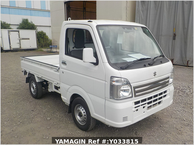 It is a picture of the white suzuki carry truck in 2020,Sub Photo 0 Stock No.Y033815