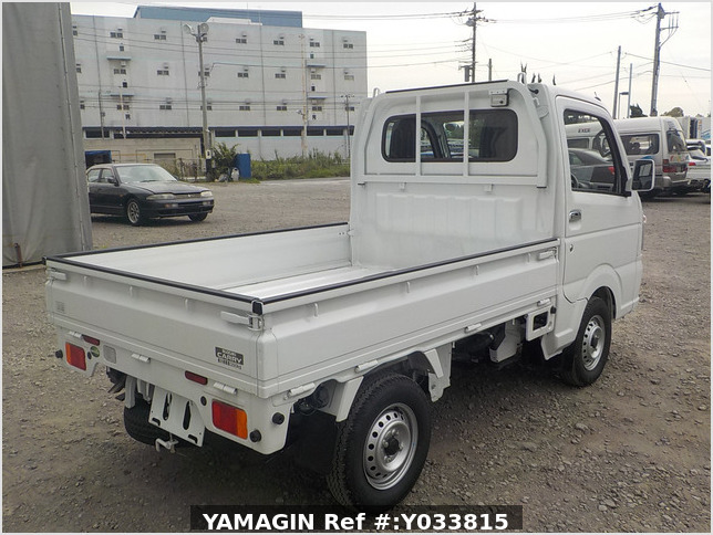 It is a picture of the white suzuki carry truck in 2020,Sub Photo 2 Stock No.Y033815