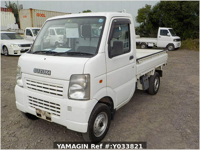 It is a picture of the white suzuki carry dump in 2006,Sub Photo 2 Stock No.Y033821