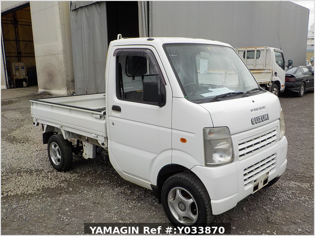 It is a picture of the white suzuki carry dump in 2006,Sub Photo 1 Stock No.Y033870