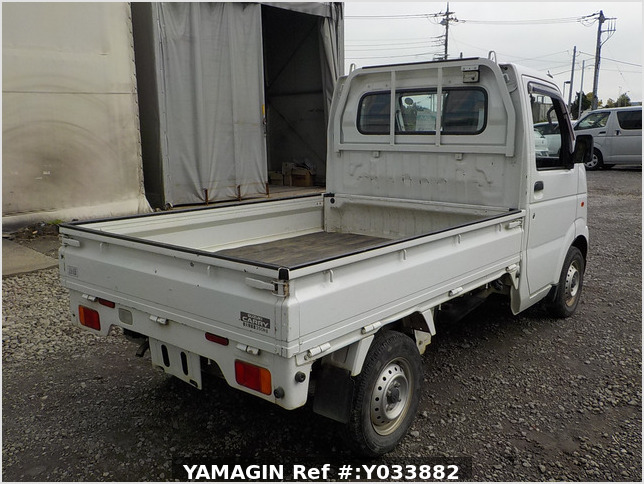 It is a picture of the white suzuki carry truck in 2012,Sub Photo 2 Stock No.Y033882