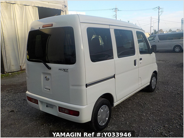 It is a picture of the white daihatsu hijet passenger van in 2017,Sub Photo 2 Stock No.Y033946
