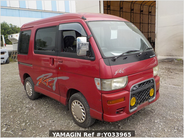 It is a picture of the red daihatsu atrai passenger van in 1996,Sub Photo 0 Stock No.Y033965