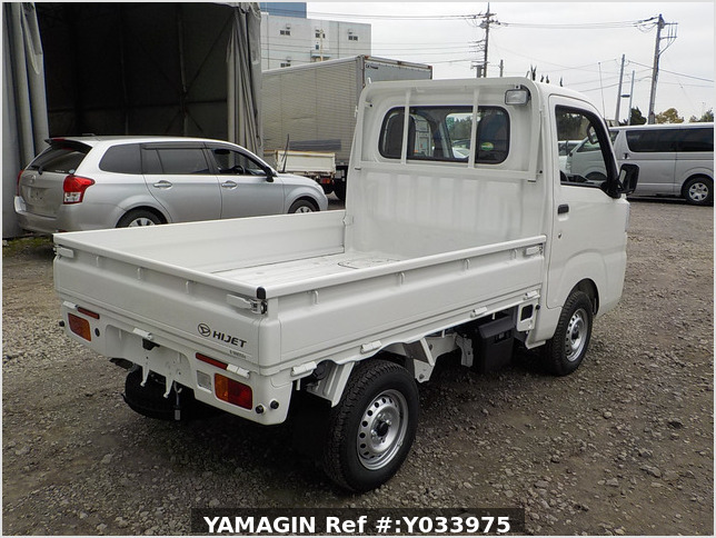 It is a picture of the white daihatsu hijet  truck in 2020,Sub Photo 2 Stock No.Y033975