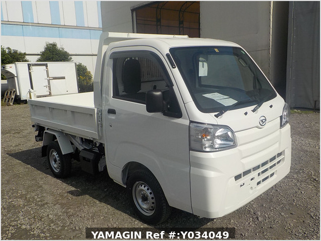 It is a picture of the white daihatsu hijet dump in 2020,Sub Photo 1 Stock No.Y034049