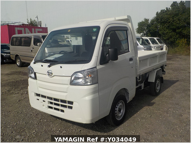 It is a picture of the white daihatsu hijet dump in 2020,Sub Photo 2 Stock No.Y034049