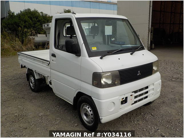 It is a picture of the white mitsubishi minicab truck in 2001,Sub Photo 10 Stock No.Y034116