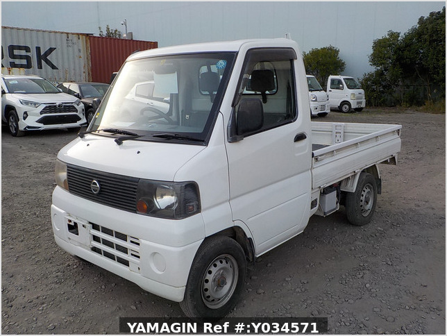 It is a picture of the white nissan clipper truck in 2004,Sub Photo 1 Stock No.Y034571