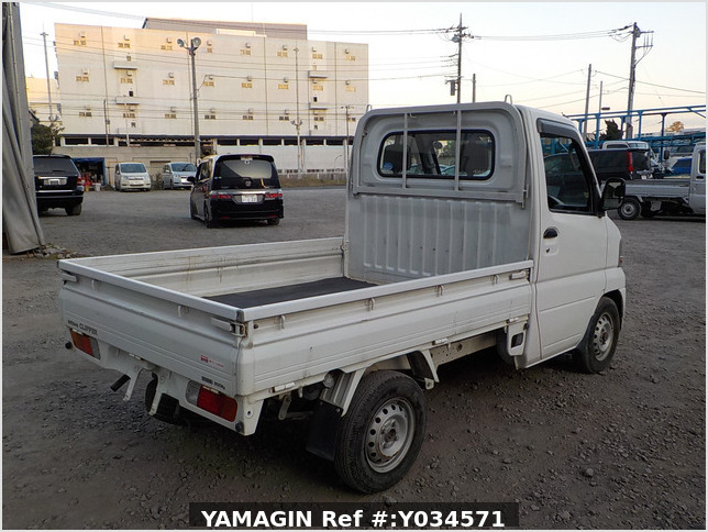 It is a picture of the white nissan clipper truck in 2004,Sub Photo 2 Stock No.Y034571