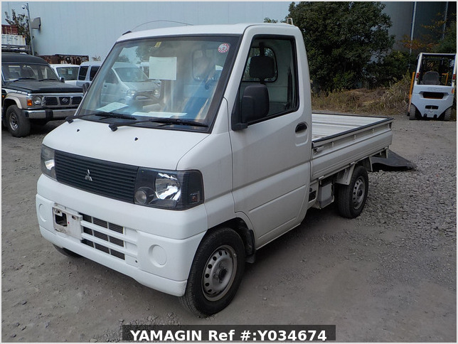 It is a picture of the white mitsubishi minicab truck in 2001,Sub Photo 1 Stock No.Y034674