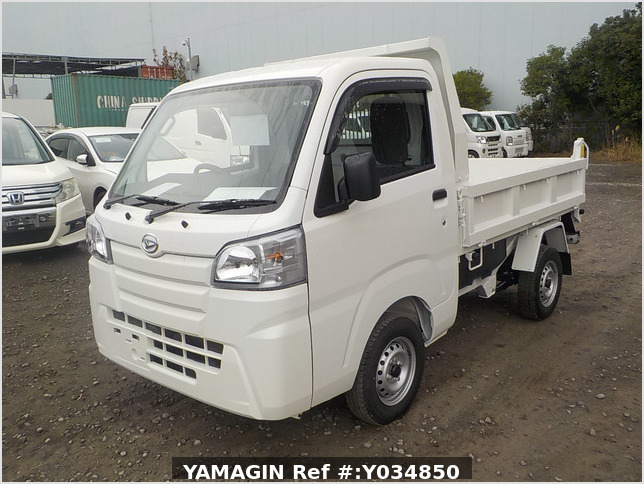 It is a picture of the white daihatsu hijet dump in 2020,Sub Photo 2 Stock No.Y034850
