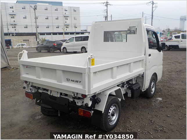 It is a picture of the white daihatsu hijet dump in 2020,Sub Photo 3 Stock No.Y034850