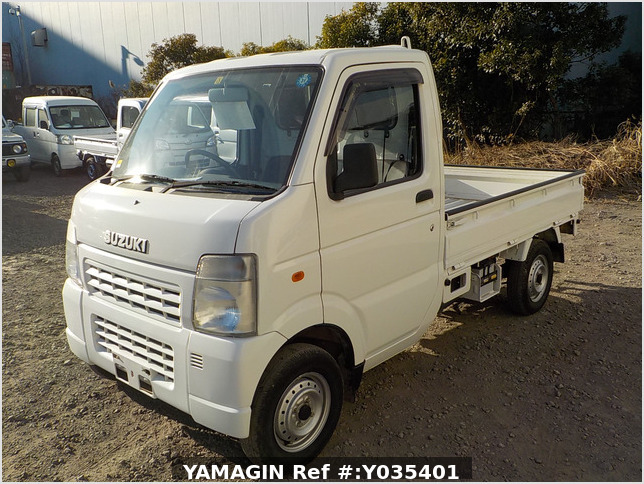 It is a picture of the white suzuki carry truck in 2006,Sub Photo 1 Stock No.Y035401