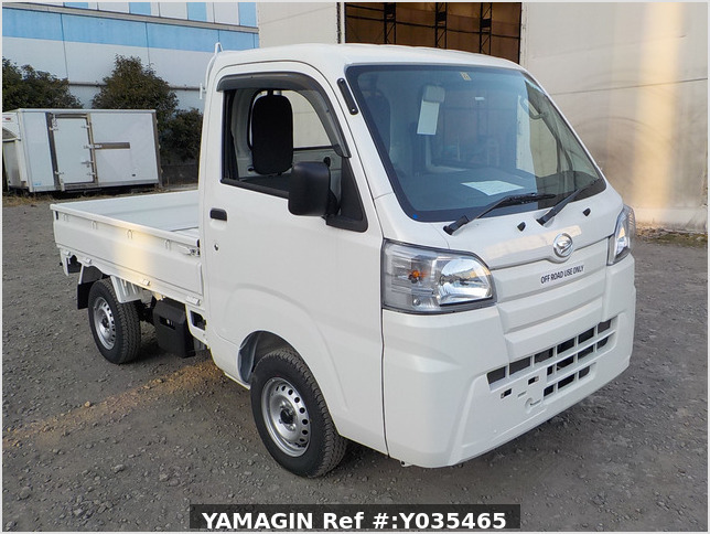 It is a picture of the white daihatsu hijet truck in 2020,Sub Photo 0 Stock No.Y035465