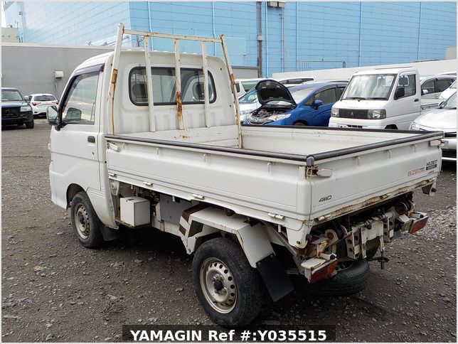 It is a picture of the white daihatsu hijet scissors dump in 2005,Sub Photo 4 Stock No.Y035515