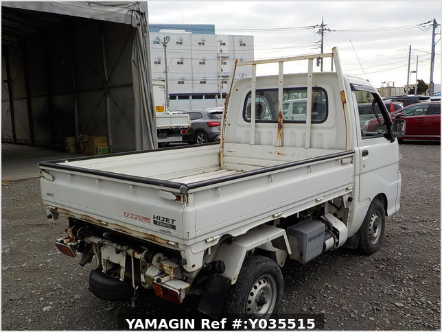 It is a picture of the white daihatsu hijet scissors dump in 2005,Sub Photo 3 Stock No.Y035515