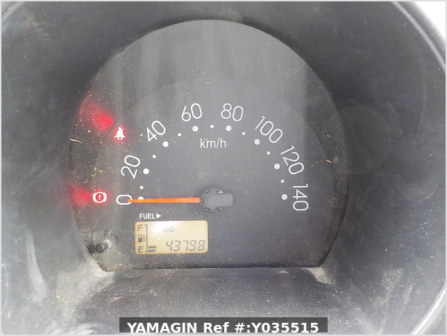 It is a picture of the white daihatsu hijet scissors dump in 2005,Sub Photo 14 Stock No.Y035515