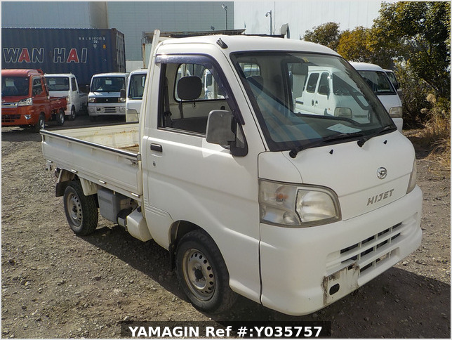 It is a picture of the white daihatsu hijet dump in 2007,Sub Photo 1 Stock No.Y035757