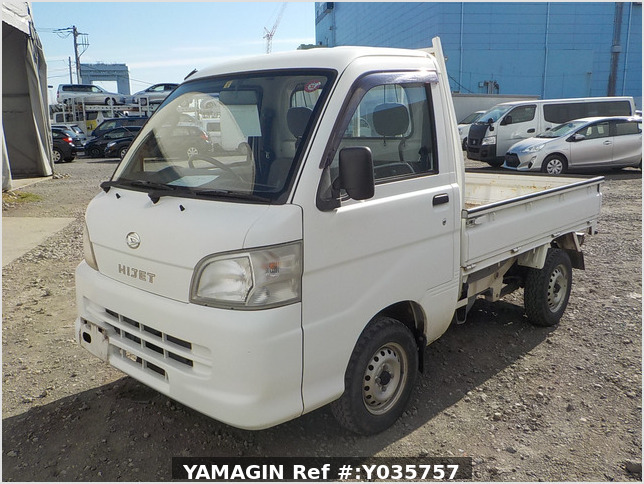 It is a picture of the white daihatsu hijet dump in 2007,Sub Photo 2 Stock No.Y035757
