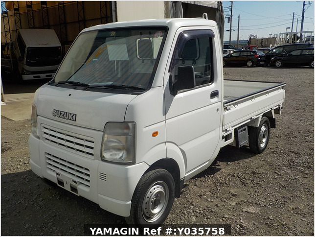 It is a picture of the white suzuki carry truck in 2007,Sub Photo 1 Stock No.Y035758