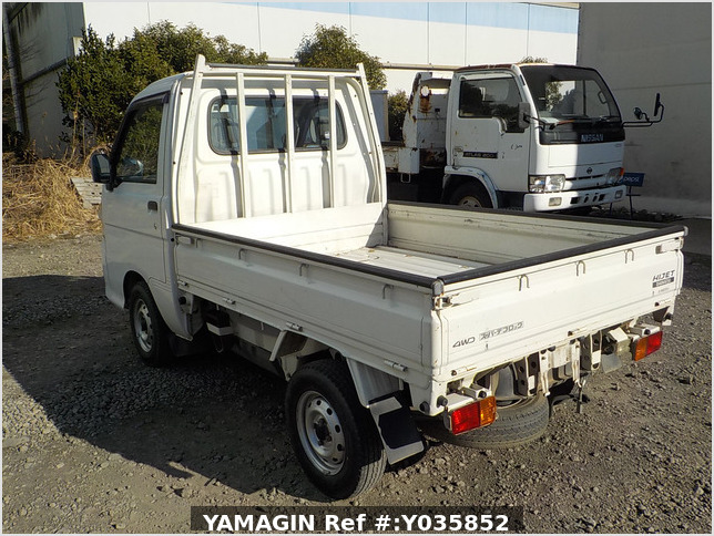 It is a picture of the white daihatsu hijet dump in 2005,Sub Photo 4 Stock No.Y035852