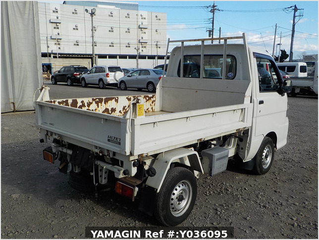 It is a picture of the white daihatsu hijet  dump in 2011,Sub Photo 3 Stock No.Y036095