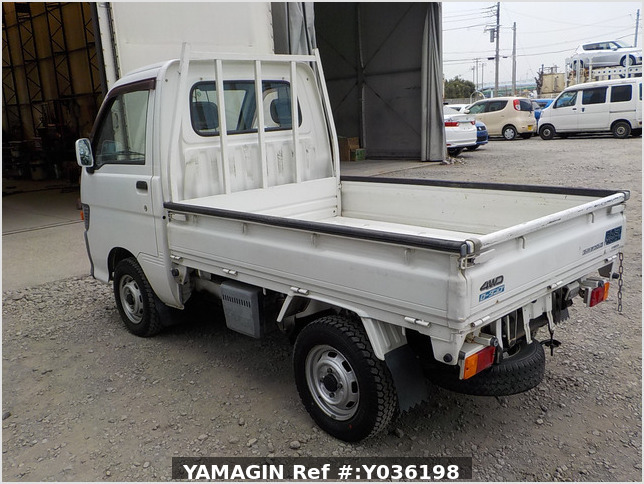 It is a picture of the white daihatsu hijet dump in 1997,Sub Photo 4 Stock No.Y036198