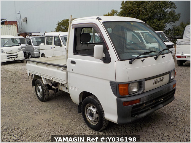 It is a picture of the white daihatsu hijet dump in 1997,Sub Photo 1 Stock No.Y036198