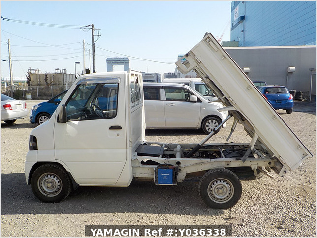 It is a picture of the white mitsubishi minicab dump in 2007,Sub Photo 17 Stock No.Y036338