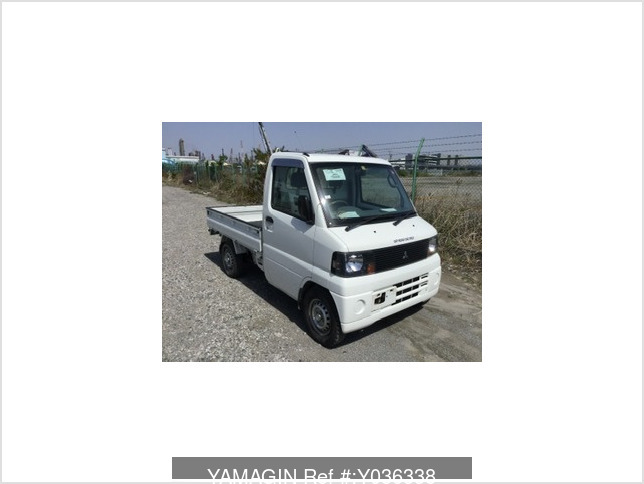 It is a picture of the white mitsubishi minicab dump in 2007,Sub Photo 10 Stock No.Y036338