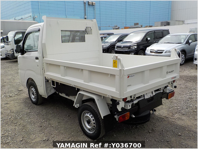 It is a picture of the white daihatsu hijet dump in 2020,Sub Photo 4 Stock No.Y036700