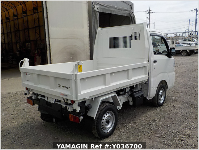 It is a picture of the white daihatsu hijet dump in 2020,Sub Photo 3 Stock No.Y036700