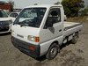 It is a picture of the white suzuki carry truck in 1996,Sub Photo 1 Stock No.Y036939