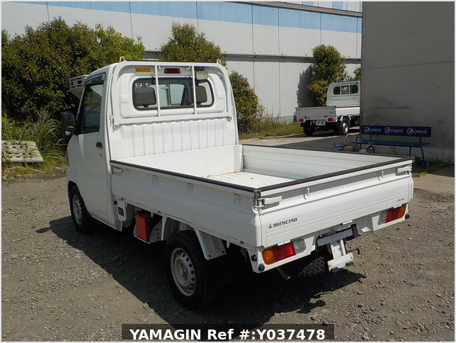 It is a picture of the white mitsubishi minicab dump in 2010,Sub Photo 4 Stock No.Y037478