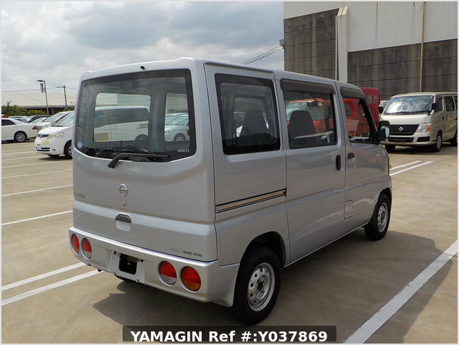 It is a picture of the silver nissan clipper passenger van in 2005,Sub Photo 2 Stock No.Y037869