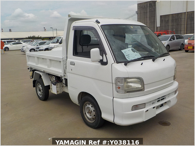 It is a picture of the white daihatsu hijet  dump in 1999,Sub Photo 1 Stock No.Y038116