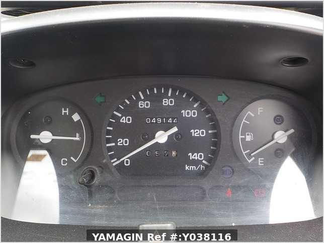 It is a picture of the white daihatsu hijet  dump in 1999,Sub Photo 7 Stock No.Y038116