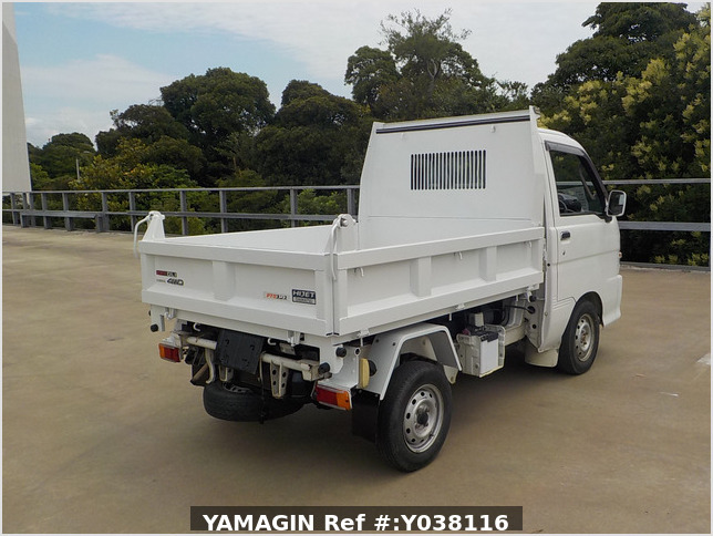 It is a picture of the white daihatsu hijet  dump in 1999,Sub Photo 3 Stock No.Y038116