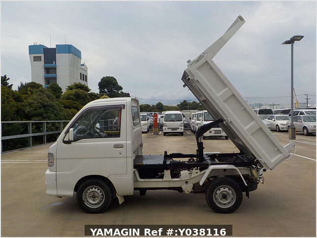 It is a picture of the white daihatsu hijet  dump in 1999,Sub Photo 6 Stock No.Y038116