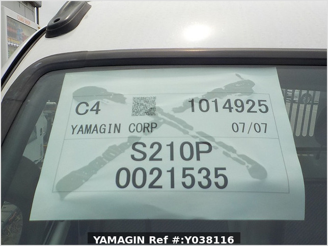 It is a picture of the white daihatsu hijet  dump in 1999,Sub Photo 12 Stock No.Y038116