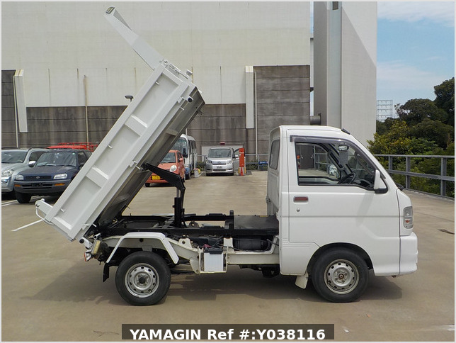 It is a picture of the white daihatsu hijet  dump in 1999,Sub Photo 0 Stock No.Y038116