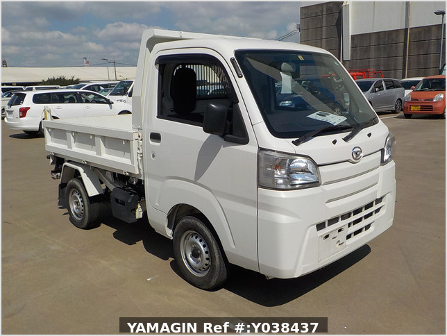 It is a picture of the white daihatsu hijet  dump in 2016,Sub Photo 1 Stock No.Y038437