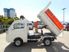 It is a picture of the white daihatsu hijet dump in 2020,Sub Photo 1 Stock No.Y039491