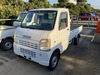 It is a picture of the white suzuki carry truck in 2006,Sub Photo 1 Stock No.Y040225